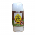 Virgin Coconut Oil – Lotion